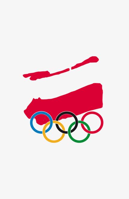 Polish Olympic Committee